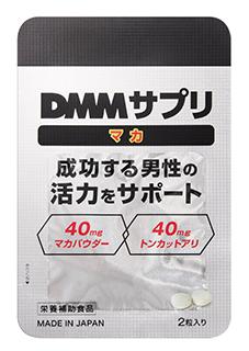 1805_dmm.jpg