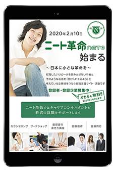2004new_mediamix.jpg