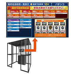 2005new_daikoku.jpg