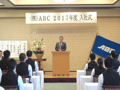 20170410_ABC_nyusya.jpg