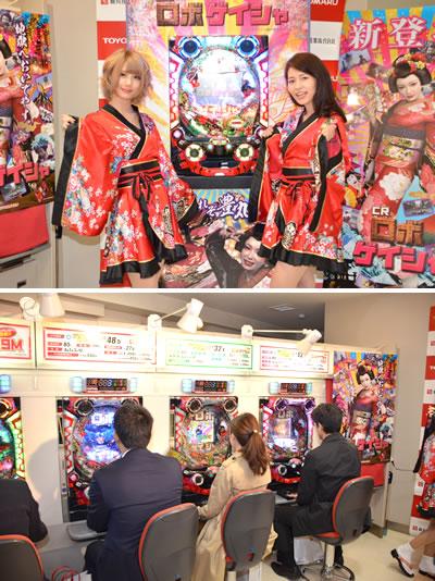 20170410_toyomaru.jpg
