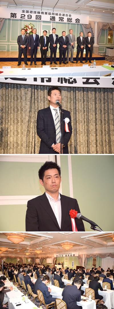 20170616_zensyokyo_sokai.jpg