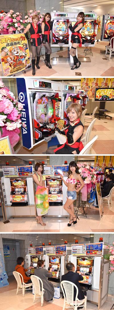 20171113_heiwa.jpg