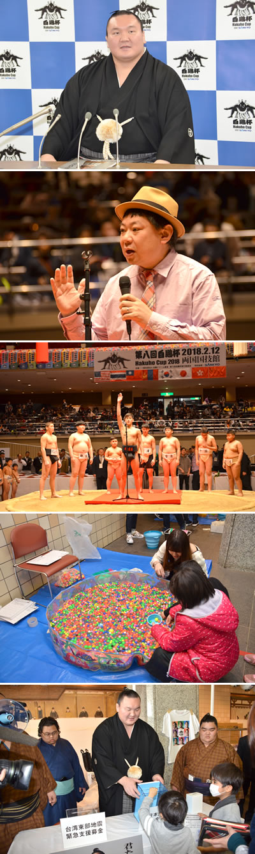 20180214_sankyo_hakuho.jpg