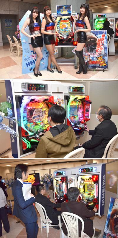 20180309_heiwa.jpg