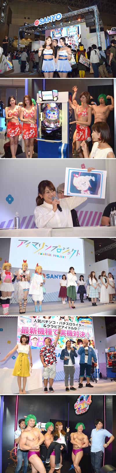 20180509_nicocyou_sanyo.jpg