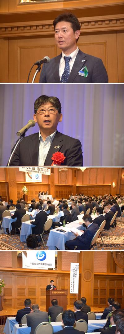 20180514_soukai_cyuubu.jpg