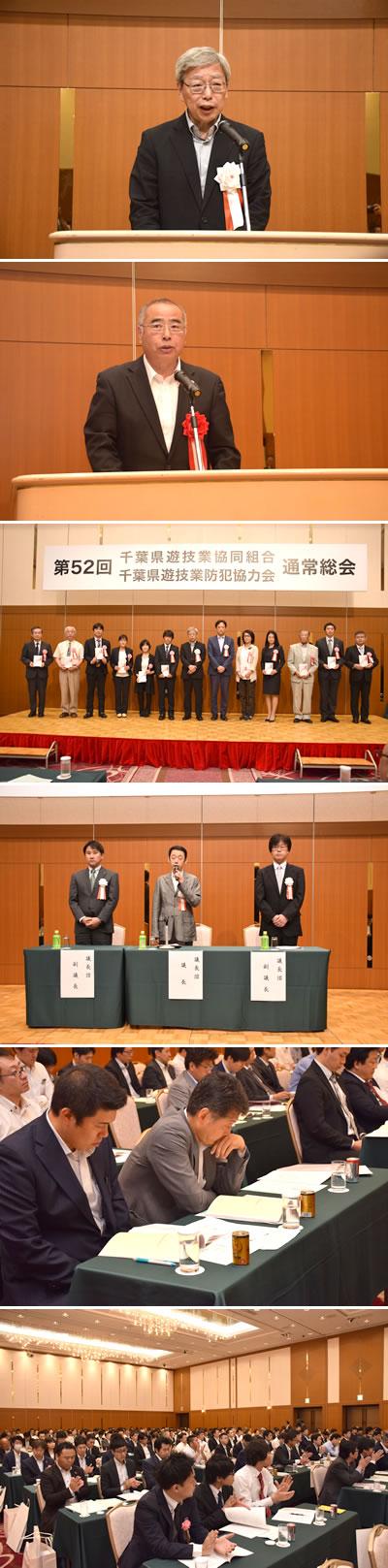 20180611_soukai_chiba.jpg