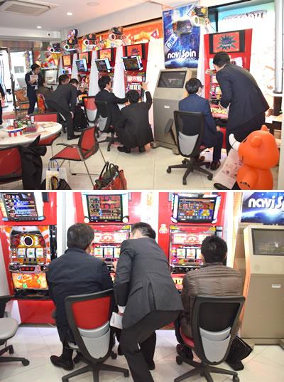 20190205_kitadenshi.jpg