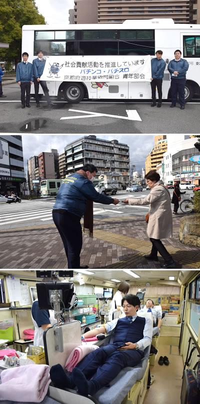 20190314_kyoto seinen.jpg