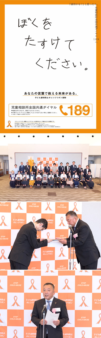 20190710_zensyou_orange.jpg