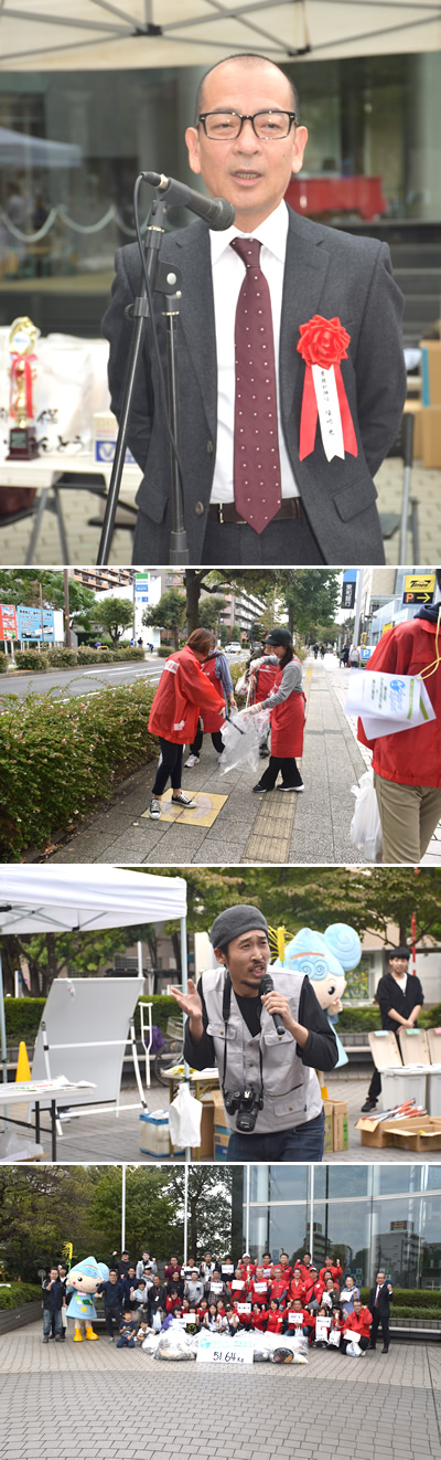 20191030_sansui_gomi.jpg