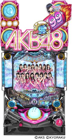 20191031_kyoraku.jpg