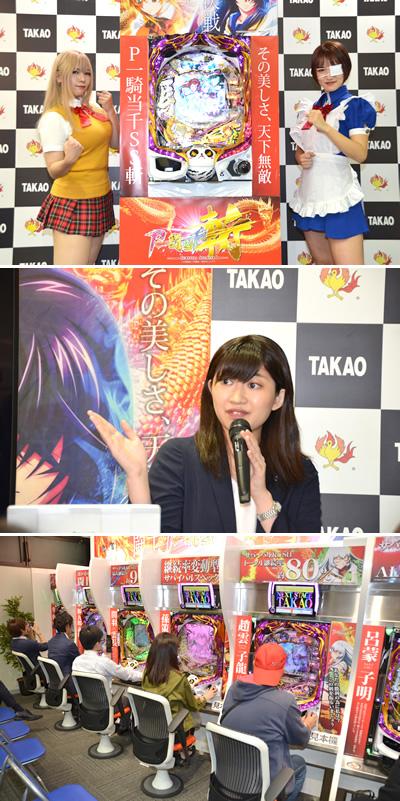 20191031_tokao.jpg