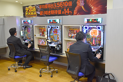 20200203_nishijin.jpg