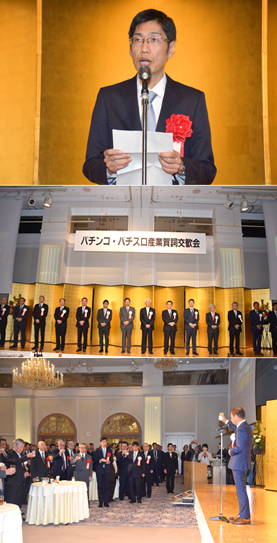gashikoukan2019.jpg
