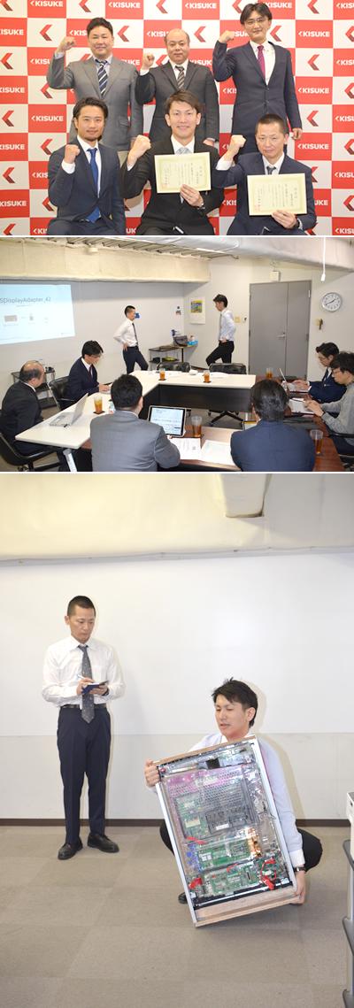 mediax_2019_kisuke.jpg