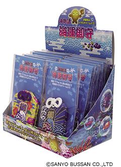 new2009_taiko_01.jpg