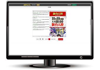 new2012_cfy.jpg