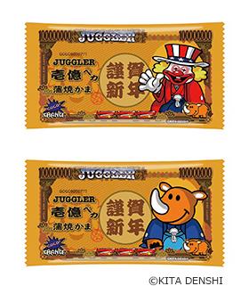 new2012_taiko1.jpg
