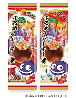 new2012_taiko2.jpg