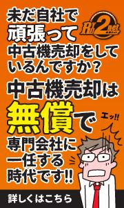 no2_pr_ryu2.jpg