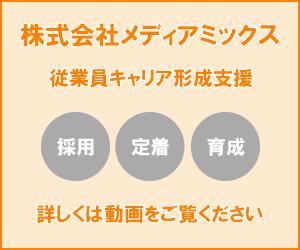media_2020-4-23-sma.jpg