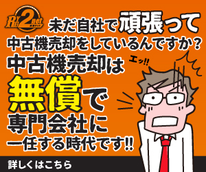 ryu-2bana.jpg