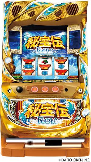 秘宝伝Rev./A4