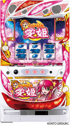 Sいろはに愛姫PA5