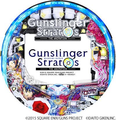 P GunslingerStratos THE ANIMATION L01