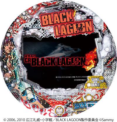 CRブラックラグーン3GLA