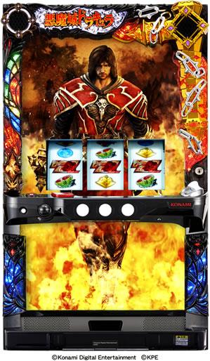 悪魔城ドラキュラLoS/KD