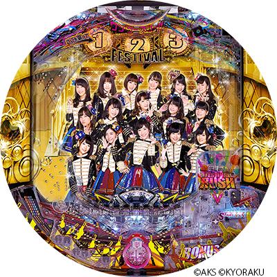 PぱちんこAKB48ワンツースリーフェスティバルL1