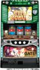 GATE/ND