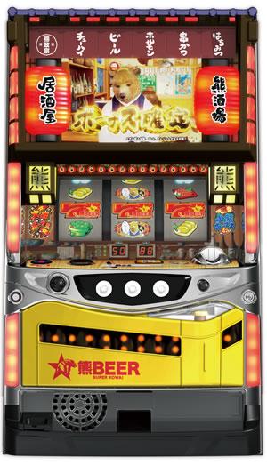 熊酒場2 nc newmachine パチンコ業界誌 play graph web