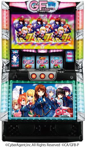 パチスロ ガールフレンド(仮)/G4