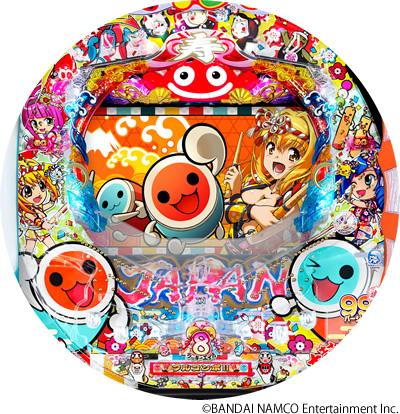PAスーパー海物語INジャパン2MG