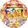 Pスーパー海物語INジャパン2SCB
