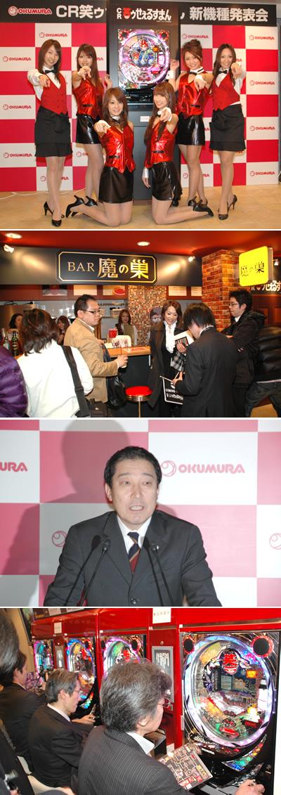 okumura_warau_salesman2.jpg
