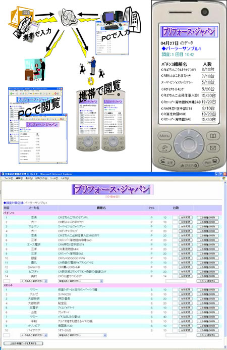 p_force_2007_05.jpg