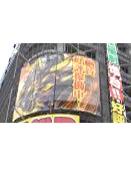 店舗装飾「ターポリン・不織布の専門店」