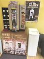 自動販売機「石焼焙煎YOSHIMURA COFFEE」