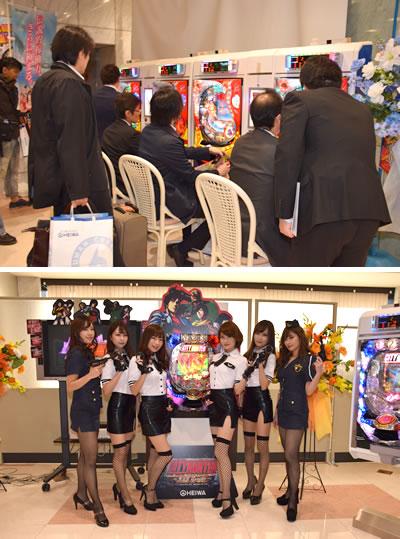 20170215_heiwa.jpg