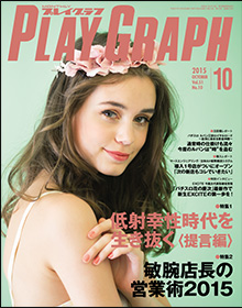 cover1510-L.jpg