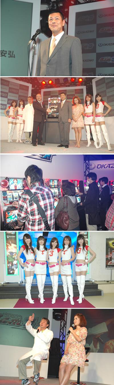 okazaki_okazaki_p_2010_4.jpg