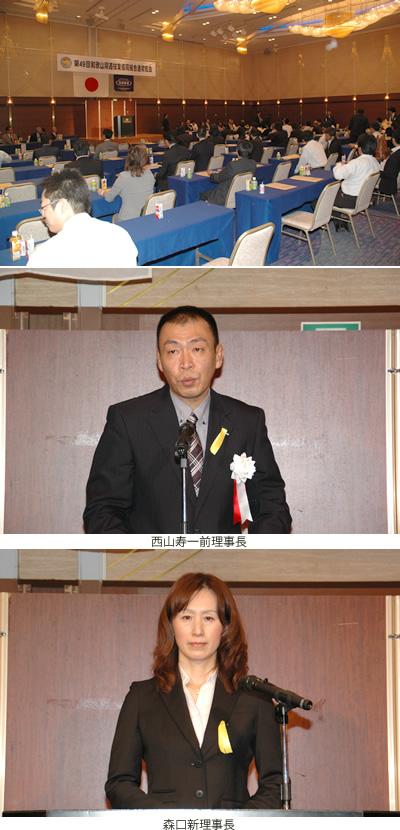 wakayama_soukai_2014.jpg