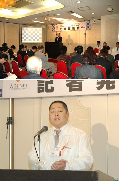 winnet_2009_11.jpg